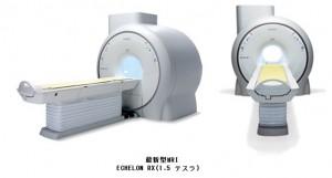 医療機器 MRI